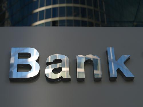 Wynagrodzenia w bankach. /Fot. Fotolia